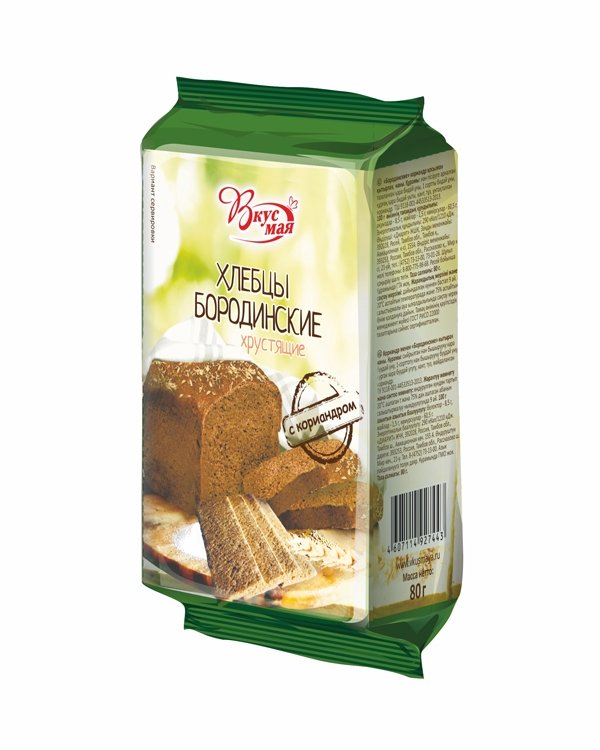 Хлебцы «Бородинские» с кориандром